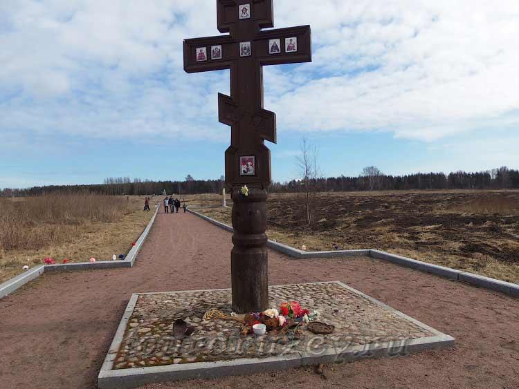 Крест в конце Аллеи Памяти, Невский Пятачок