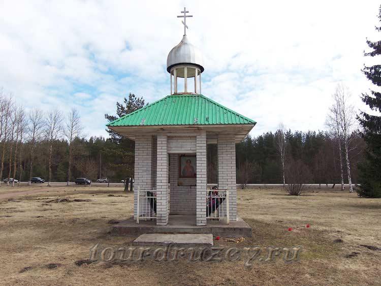 Часовня Св. Георгия Победоносца, Невский Пятачок