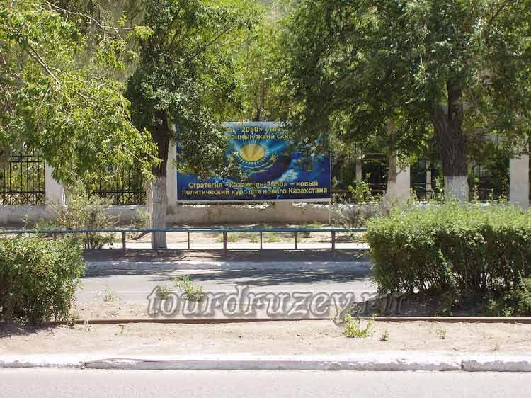 В городе Балхаш