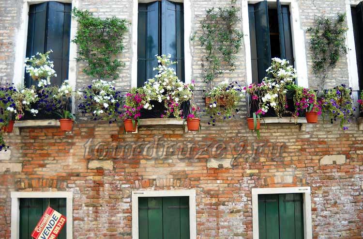 Дом в Венеции