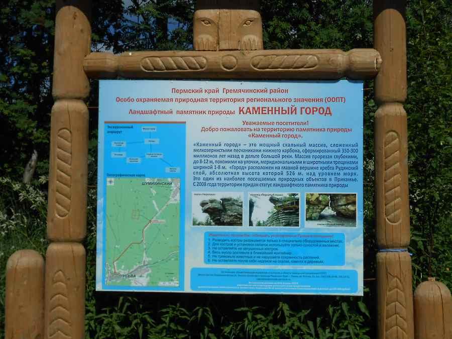 Ворота Каменного города
