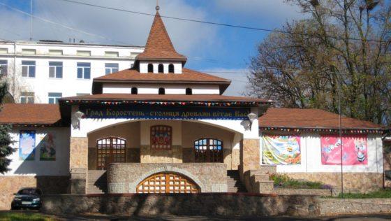 Столица древлян город Коростень и его парк