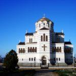 Владимирский кафедральный собор,в Херсонесе