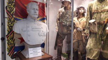 Военно-исторический музей в городе Остров. «Линия Сталина»