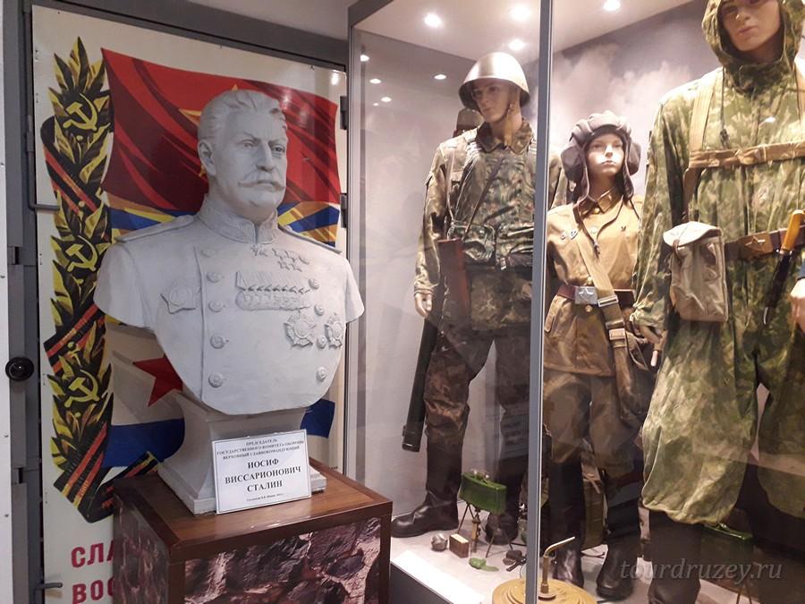 Военно-исторический музей Остров